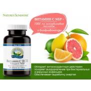 витамин с нсп